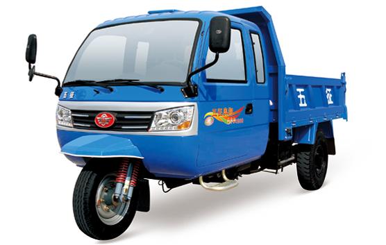 五征三轮农用车奥翔1600排半自卸半封闭双缸发动机三轮汽车